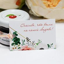 """Бирочка для подарка """"Нежное мгновение"""", 1 шт"""