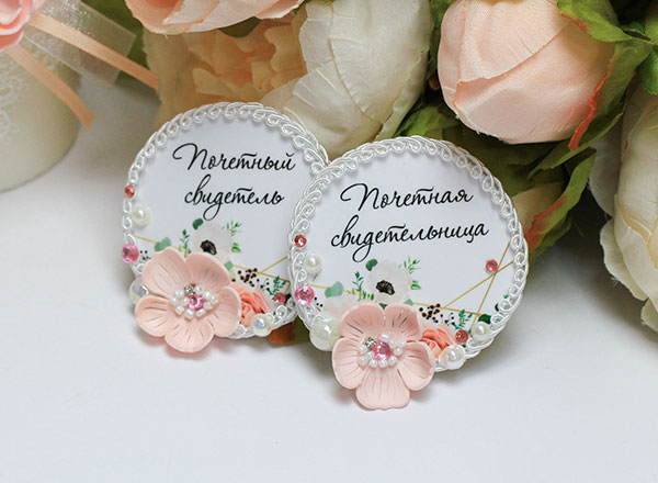 """Значки для свидетелей ручной работы """"Нежное мгновение"""" (2 шт) (персиковый)"""