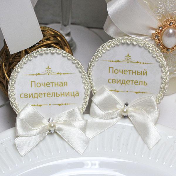 """Свадебные значки ручной работы """"Винтажный шик"""" (2 шт, возможна другая надпись)"""