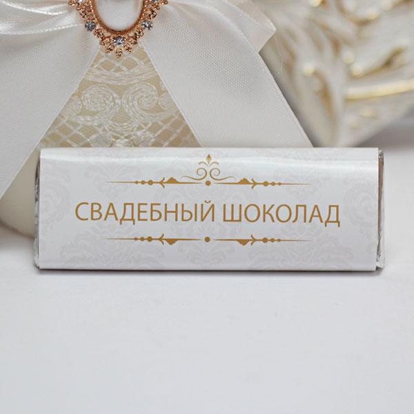 """Обертка для шоколадки """"Винтажный шик"""", универсальная"""