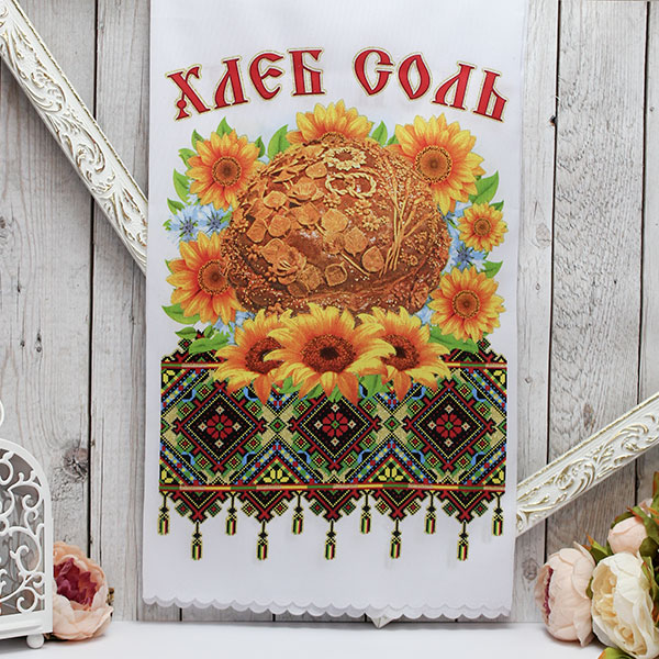 """Свадебный рушник """"Хлеб-Соль"""" (хлопок)"""