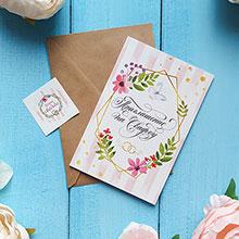 Свадебное приглашение на свадьбу