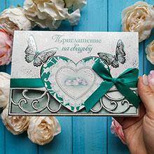 """Свадебное приглашение для гостей """"Бабочки"""""""