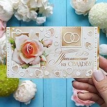 """Свадебное приглашение """"Дамасская роза"""""""