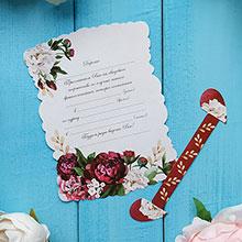 Приглашение-свиток на свадьбу
