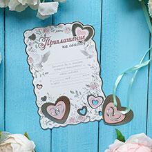 Свадебное приглашение-свиток (#567)