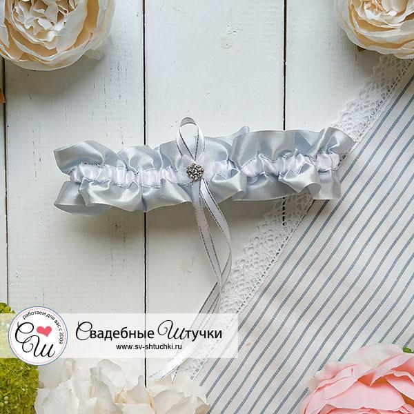 """Подвязка для невесты """"Серебряная звезда"""" (серебряный)"""