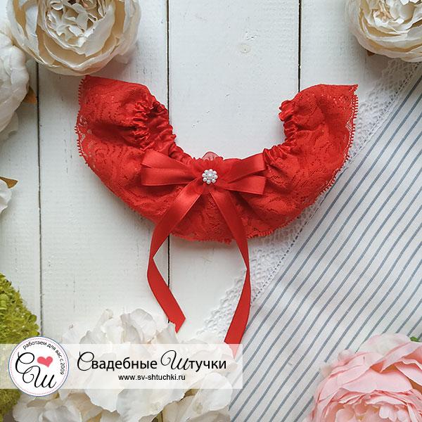 Подвязка свадебная Сладкий пудинг (красный)