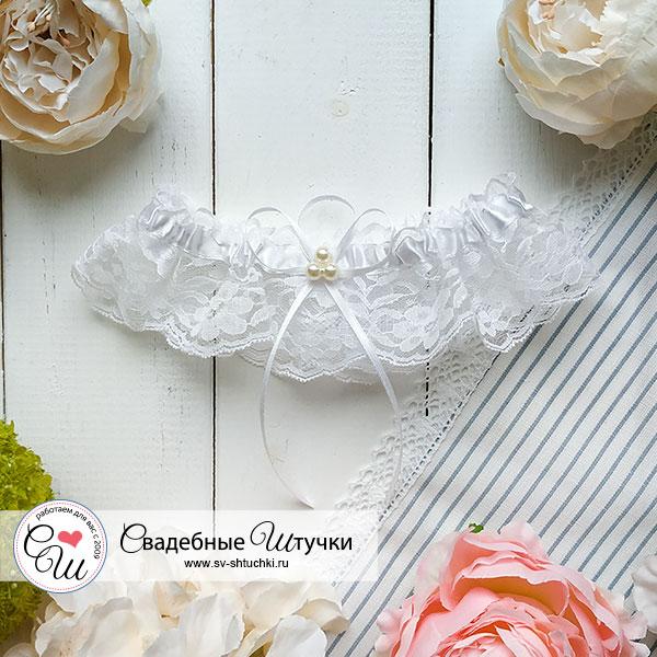 """Подвязка для невесты """"Angel"""" (белый)"""