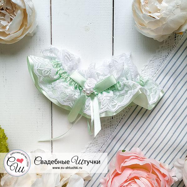 Подвязка для невесты Очаровательная нежность (мятный)
