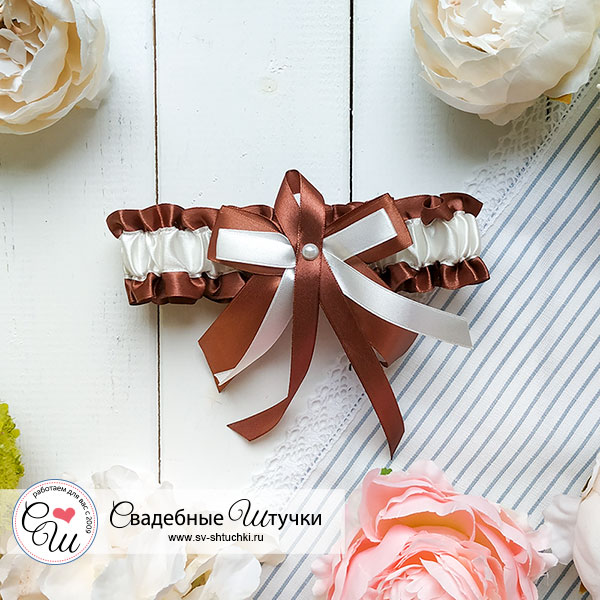 Подвязка для невесты В шоколаде (шоколадный)