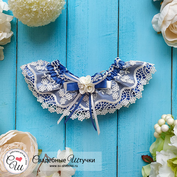 """Подвязка для невесты """"Синева"""" (темно-синий)"""