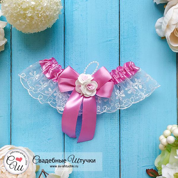 Подвязка для невесты Дебют (пурпурный)