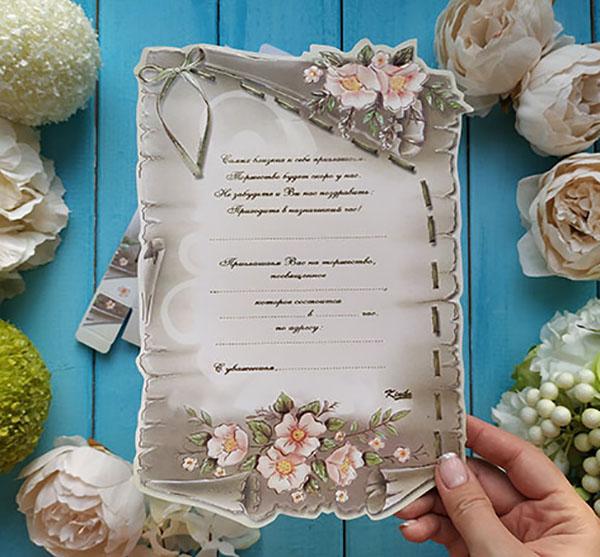 """Свадебное приглашение-свиток """"Романс"""", с коробочкой"""