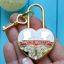 """Свадебный замочек """"Влюбленные"""" (белый/золотой)"""