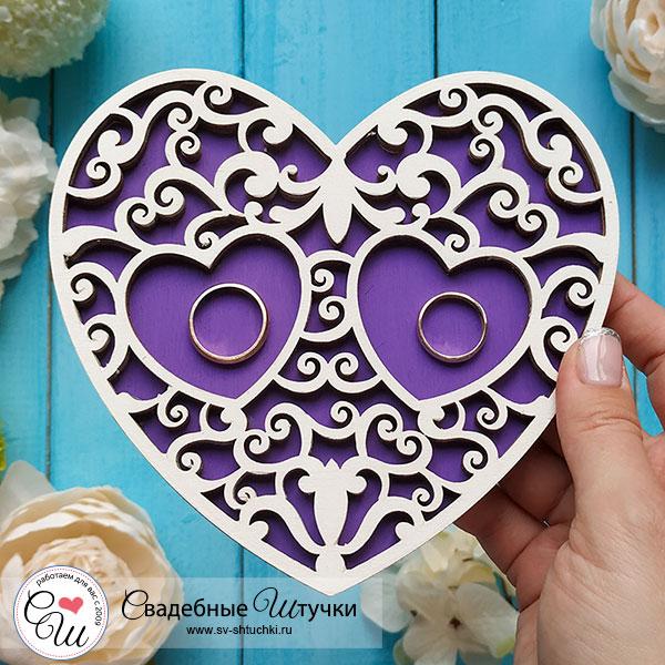 Деревянная подставка для колец Резное сердце (фиолетовый)