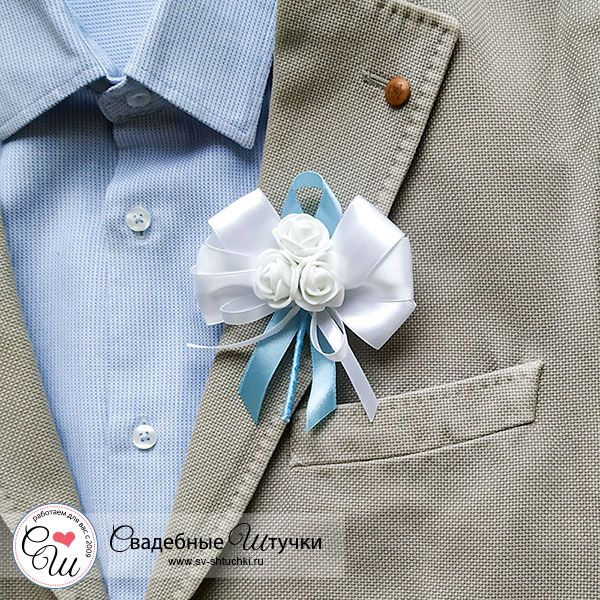 Бутоньерка для жениха Розанна (белый/голубой)