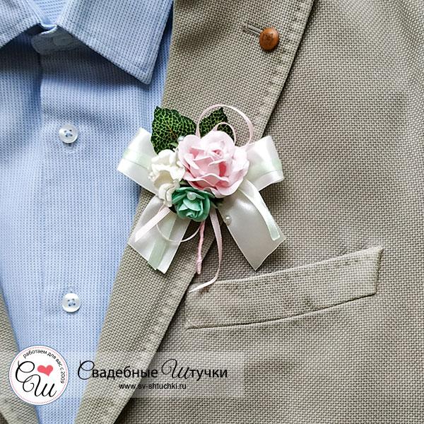 Бутоньерка для жениха Таинственный сад (розово-мятный)