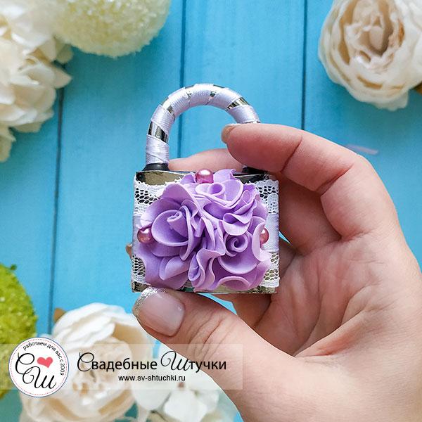 Замочек свадебный Изысканные розы (сиреневый)