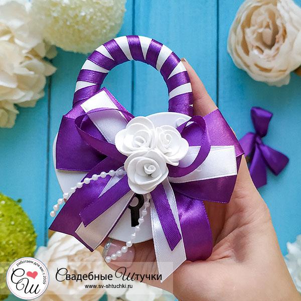 Свадебный замочек Fantastic (фиолетовый)