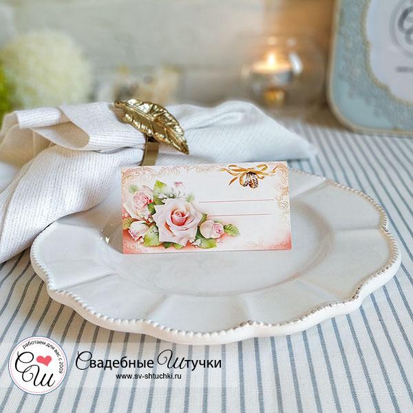 """Банкетная карточка для рассадки гостей """"Цветы"""" (розовый)"""