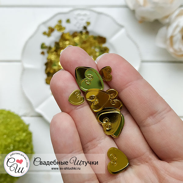 """Свадебные конфетти """"Сердца с вензелем"""" (14 гр, золотые)"""