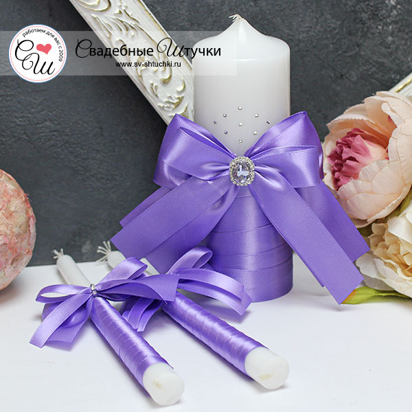 Свадебный набор свечей Ренессанс (без подсвечников) (сиреневый)