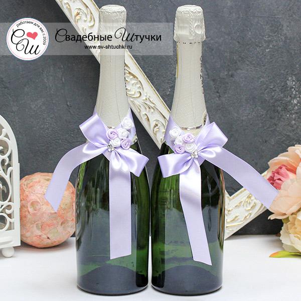 """Декоративное украшение для шампанского """"Софи"""" (2 шт) (сиреневый)"""