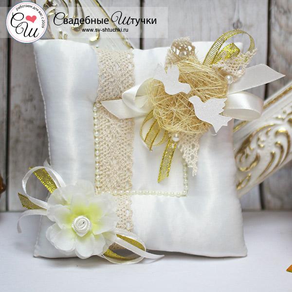 Свадебная подушечка Семейное гнездышко (айвори)