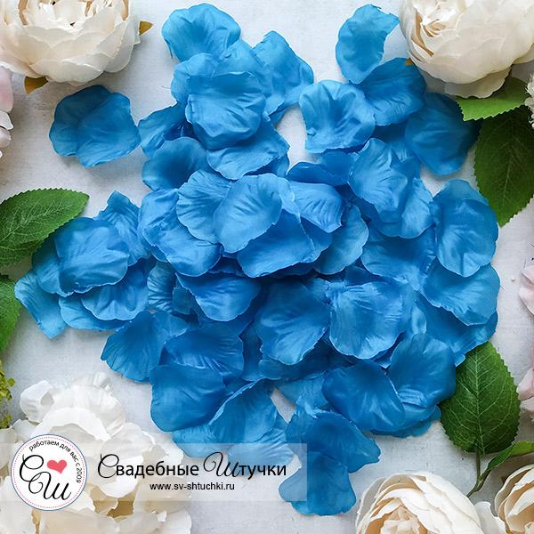 Искусственные лепестки роз (бирюзовый)