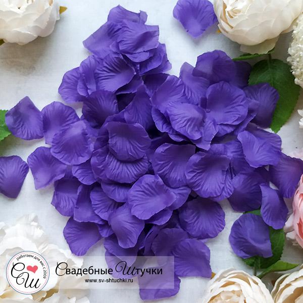 Искусственные лепестки роз (фиолетовый)