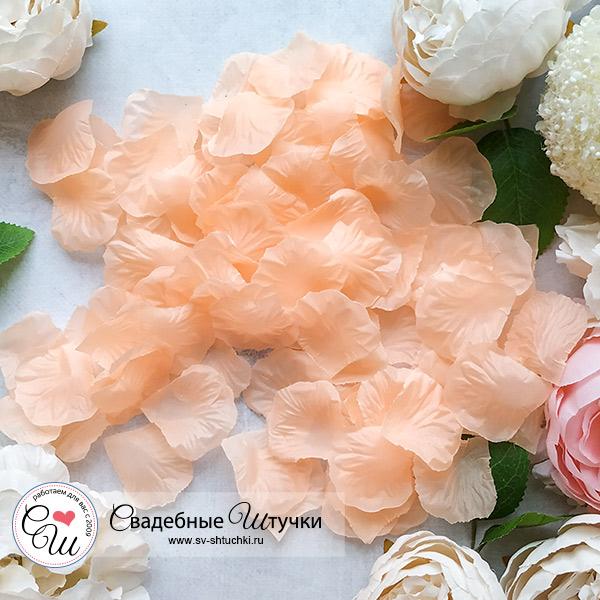 Искусственные лепестки роз (персиковый)