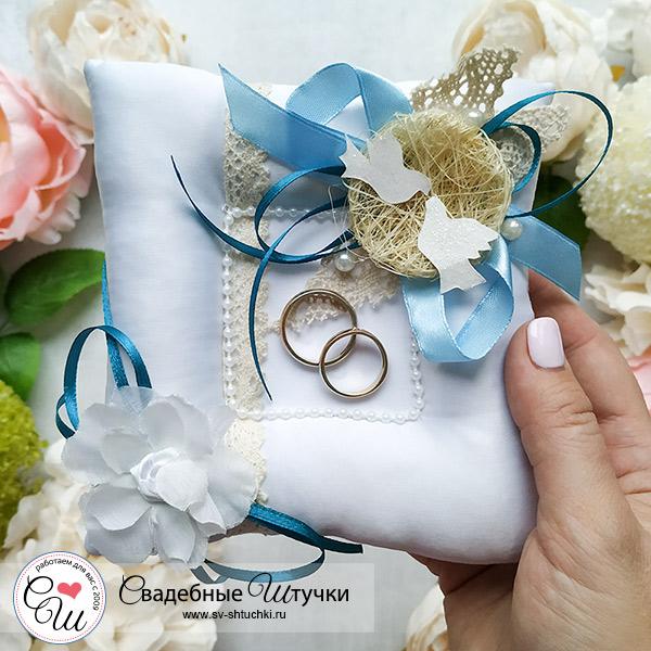 Свадебная подушечка Семейное гнездышко (голубой)