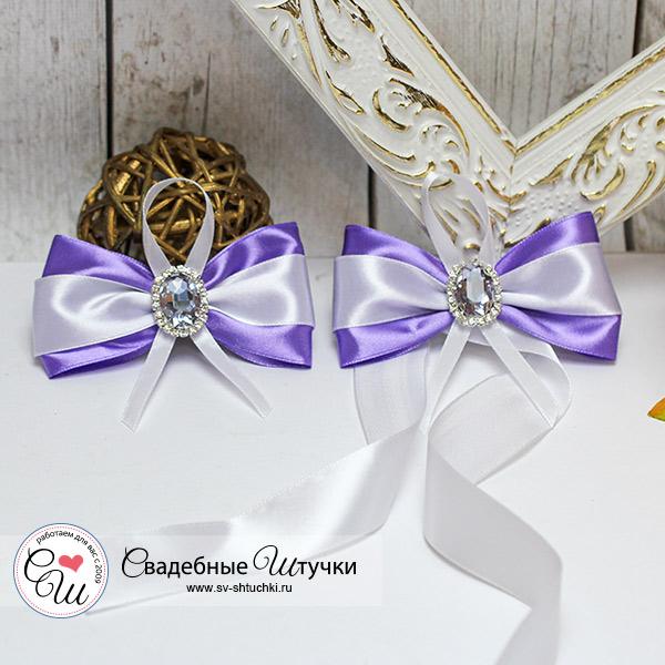 Комплект свадебных аксессуаров для свидетелей Афродита (2 шт) (сиреневый)