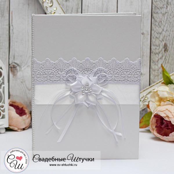 Обложка для свидетельства о браке Нежные цветы (формат А4) (белый)