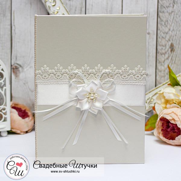 Обложка для свидетельства о браке Нежные цветы (формат А4) (айвори)