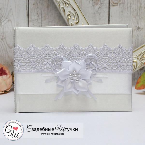 Свадебная книга пожеланий Нежные цветы (24 листа) (белый)