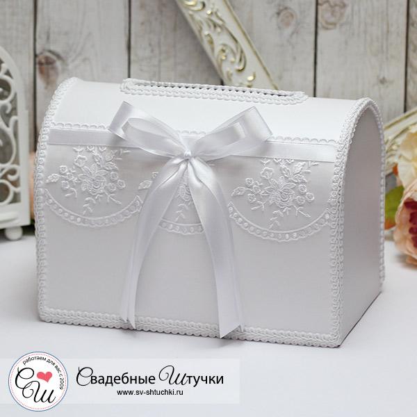 Свадебный сундучок Бантик (белый)