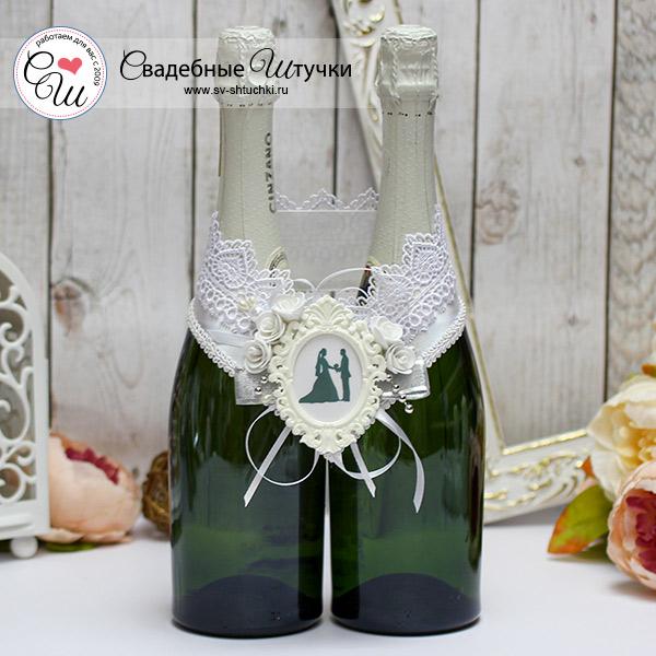 Украшение для шампанского Летний вечер (белый)