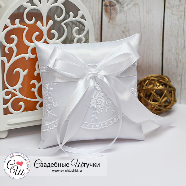 Свадебная подушечка для колец Бантик (белый)