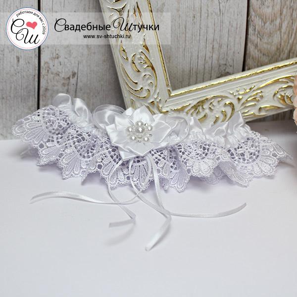 Подвязка для невесты Нежные цветы (белый)