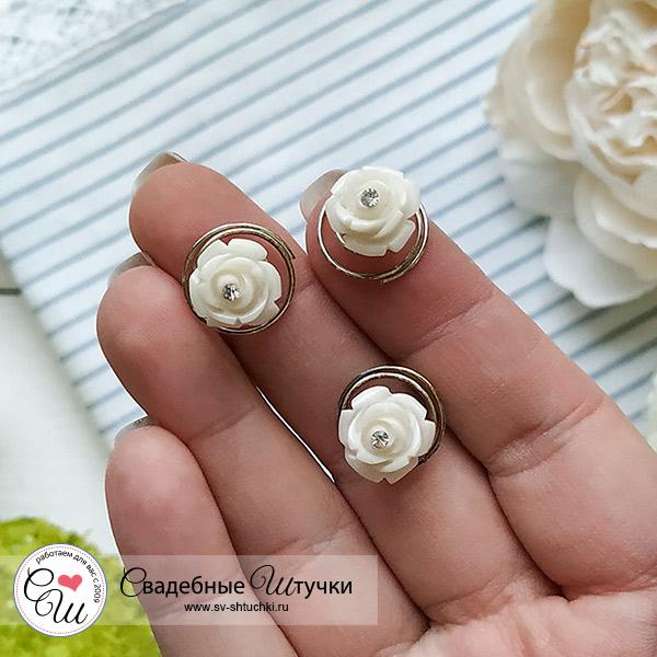 """Пружинка для свадебной прически """"Карамельная роза"""" (1 шт)"""
