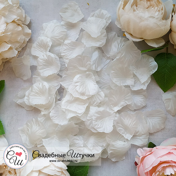 Искусственные лепестки роз (айвори)