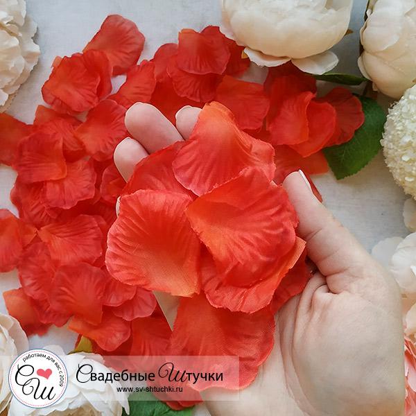 Искусственные лепестки роз (оранжевый)