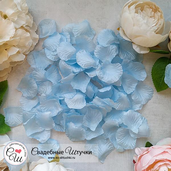 Искусственные лепестки роз (небесно-голубой)
