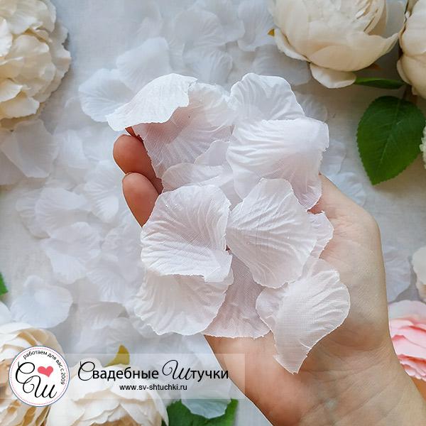 Искусственные лепестки роз (белый)