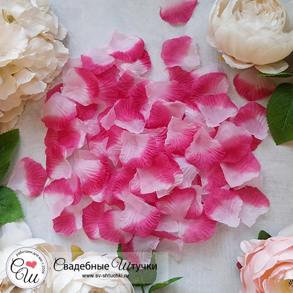 Искусственные лепестки роз (белый-фуксия)