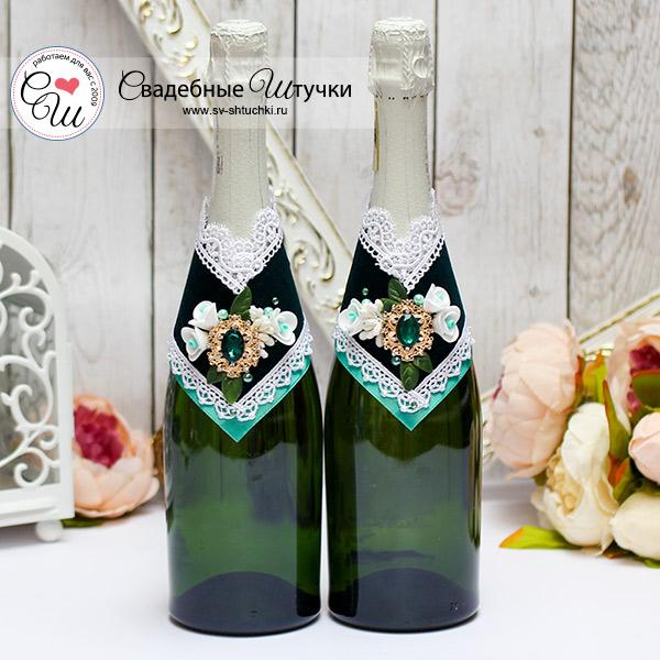 """Украшение для свадебного шампанского  """"Великолепие"""" (зеленый)"""