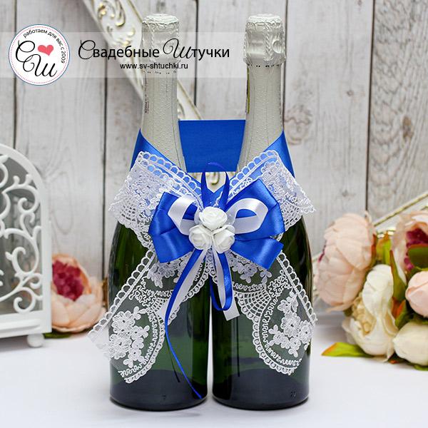 Украшение свадебных бутылок Розанна (синий)