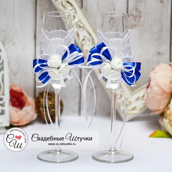 Свадебные бокалы ручной работы Розанна (2 шт) (синий)
